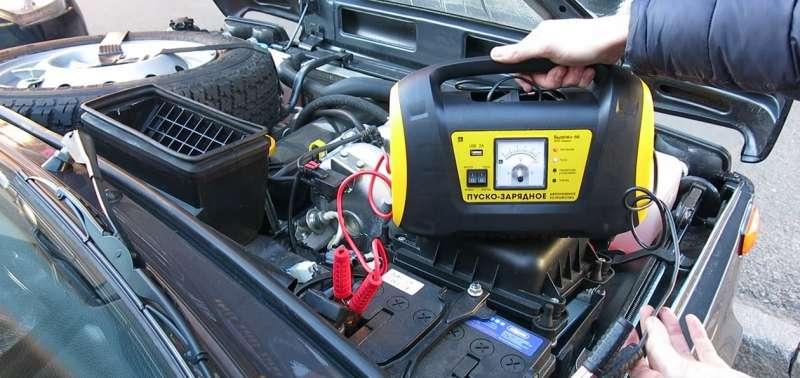 Как в машине найти что сажает аккумулятор 2