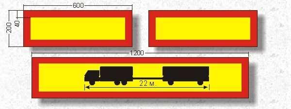 11758 21cc4a24911421c46d1a4712ef8ecb99 - Транспортировка негабаритных грузов