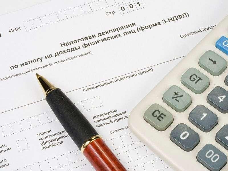 Нужно ли подавать налоговую декларацию при продаже автомобиля?
