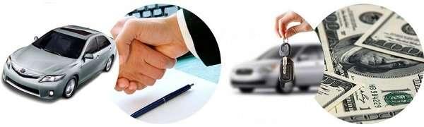 Как купить машину в рассрочку?