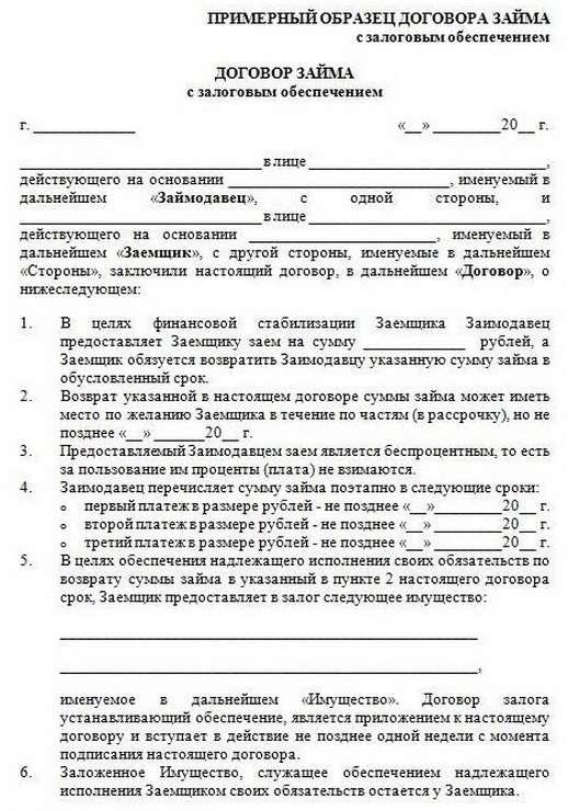 Авто из киргизии купить