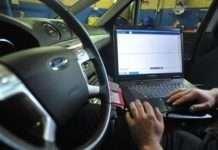 Ford diagnostic 218x150 -