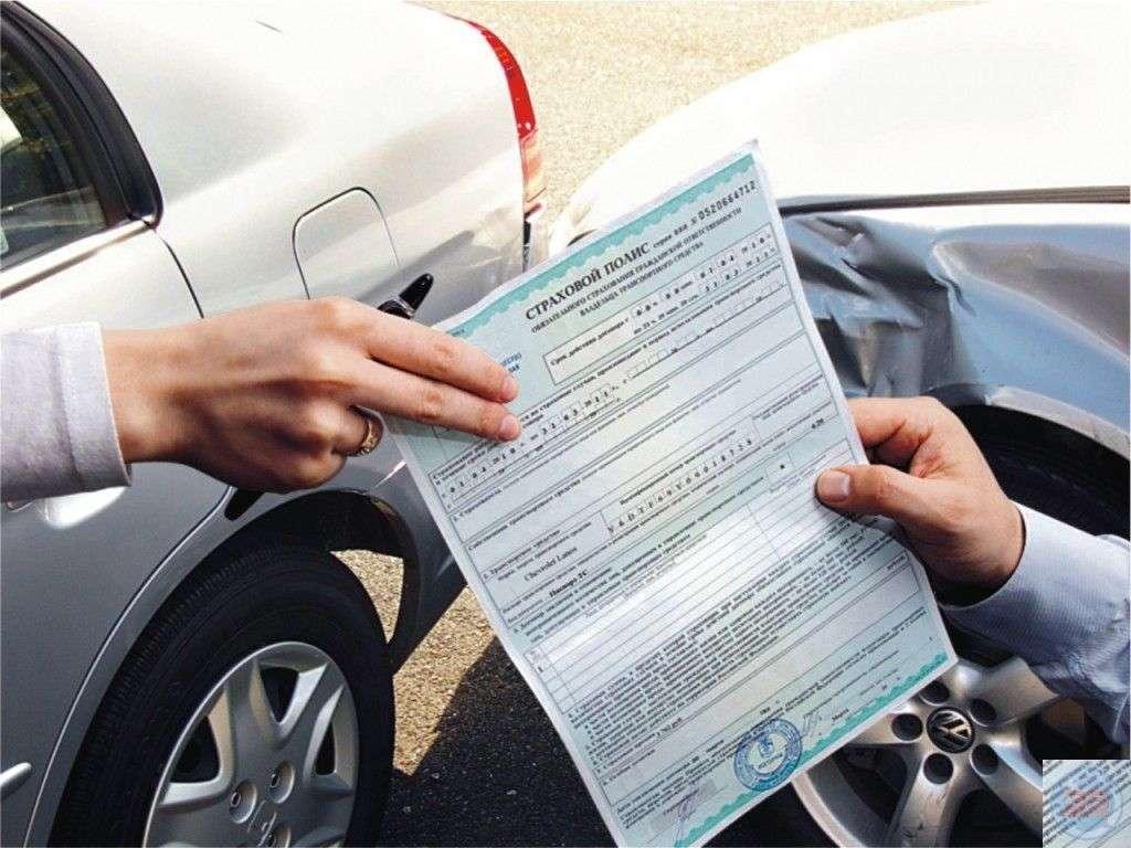 Как быть если страховка ОСАГО на авто просрочена или отсутствует