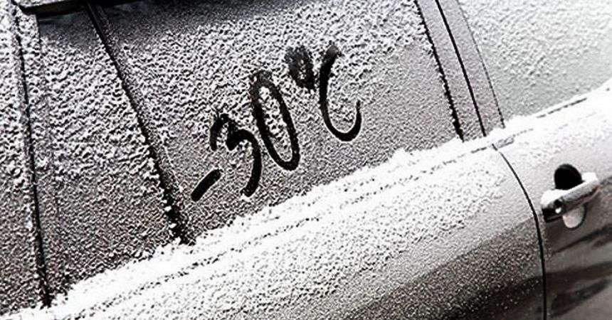 Podgotovka mashiny k holodam 4 - Как подготовить автомобиль к холодам?