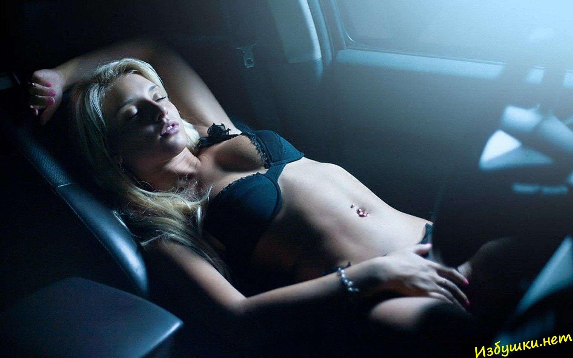 Сексуальные девушки и автомобили (часть 5)