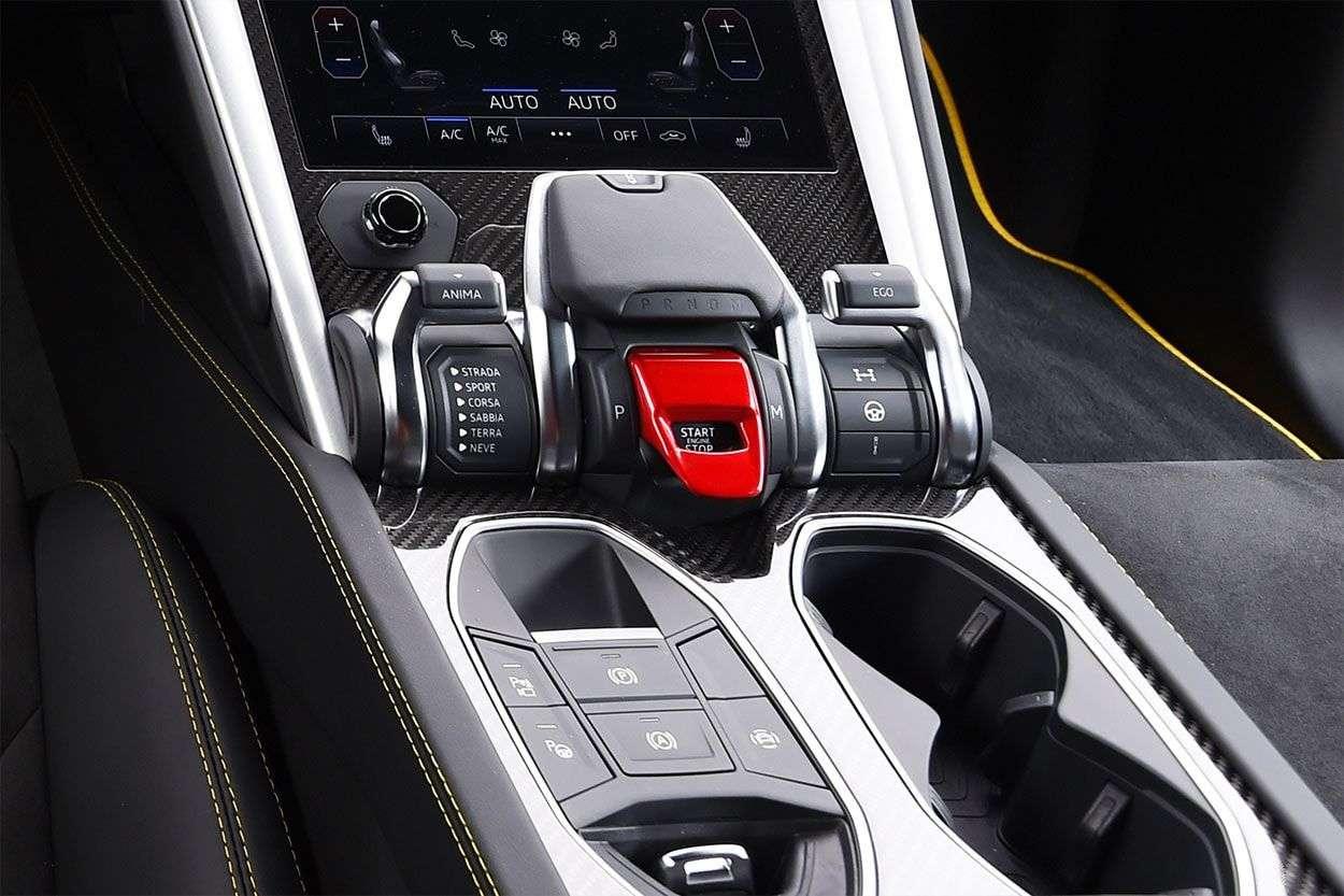 1512663238 rychag akpp lamborghini urus 2019 - Обзор кроссовера Lamborghini Urus 2019