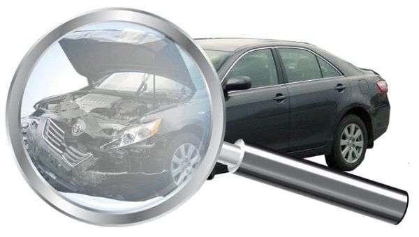 Проверка автомобиля на угоны и ДТП!