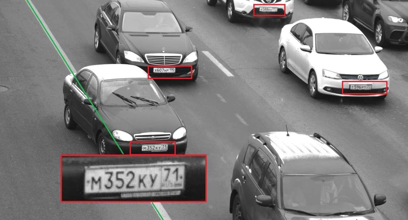 Законны ли номерные знаки автомобиля без флага?