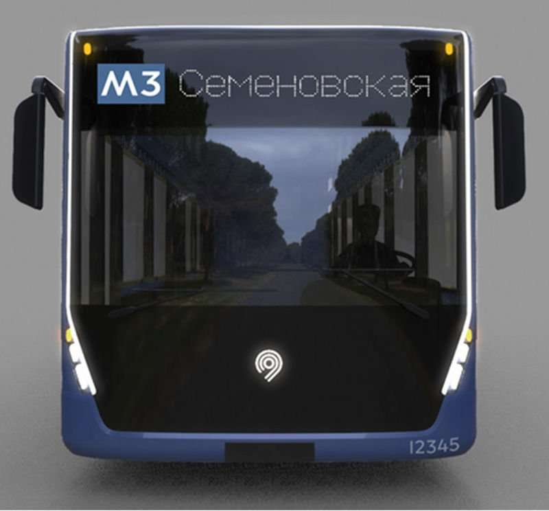 LEzksZcZ7qfZygp7vI1aYQs800 - Москва купит электробусов на 12.7 млрд. рублей