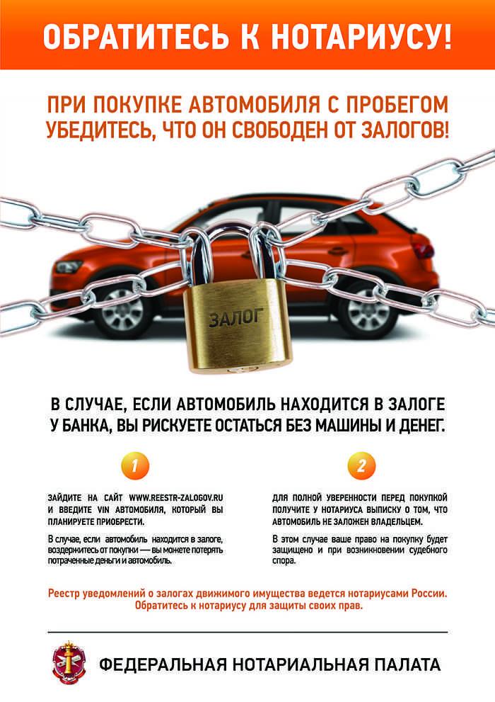 Сайт залога авто все автосалоны киа москве