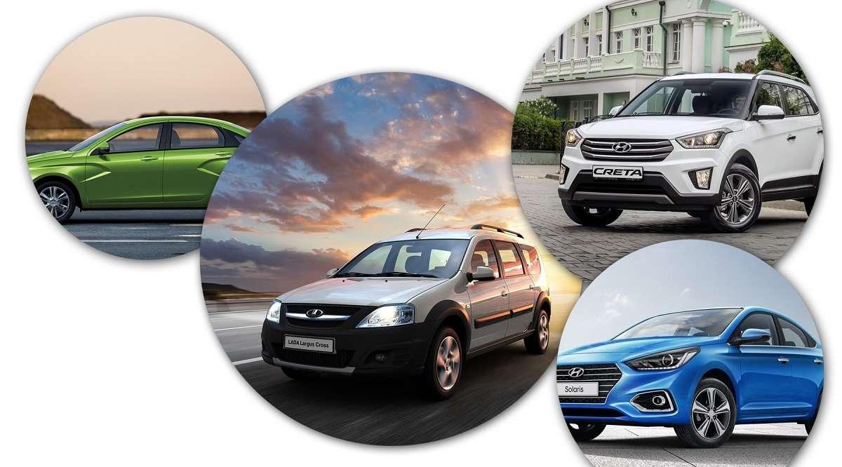 ТОП-10 самых продаваемых автомобилей в России за первые 6 месяцев 2018 года