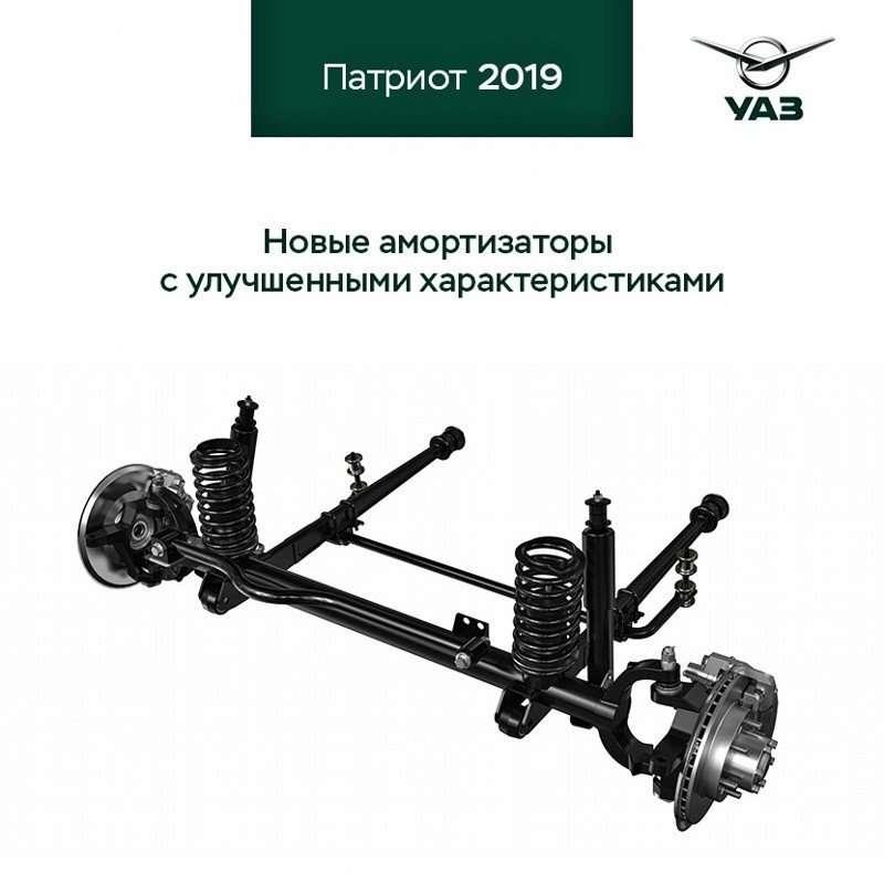 1534935902 1 8 - Какие изменения ждут УАЗ Патриот 2020?