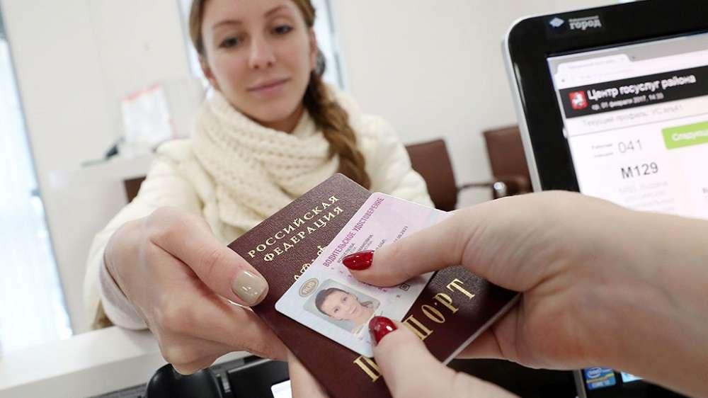 1 30 - Правила получение и замены водительских прав в 2018 году