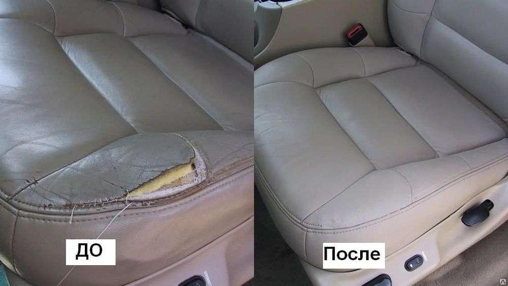 181 original - Как отремонтировать сиденье автомобиля своими руками?