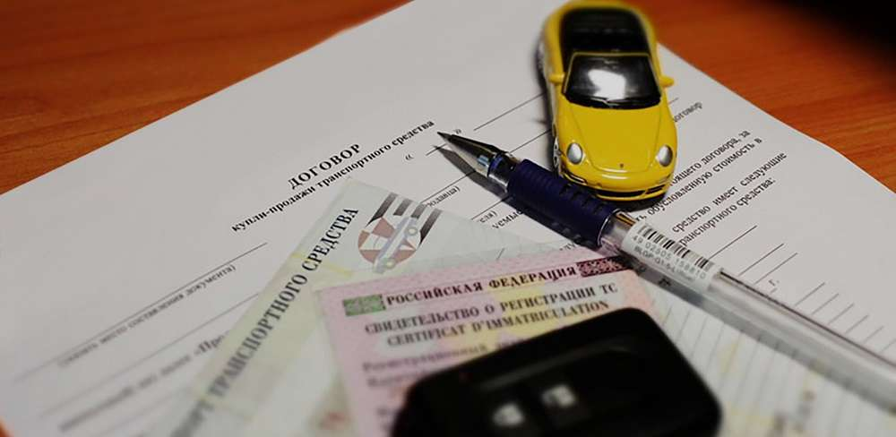 Как привлечь автомойку за порчу машины?