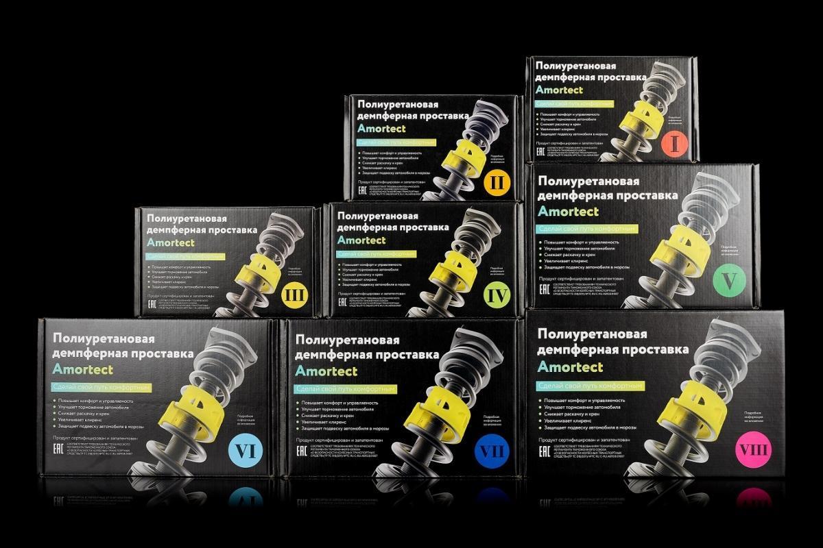 Обзор полиуретановых демпферных проставок Amortect