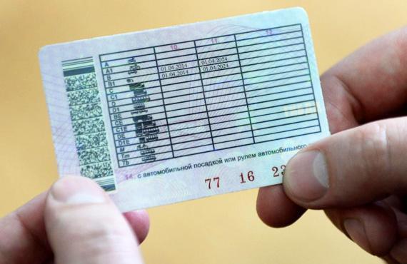 Все категории водительских прав 2018 года с расшифровкой: А, В, С, D, М, ВЕ, СЕ, DE