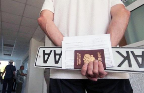 Порядок регистрации автомобиля в ГИБДД