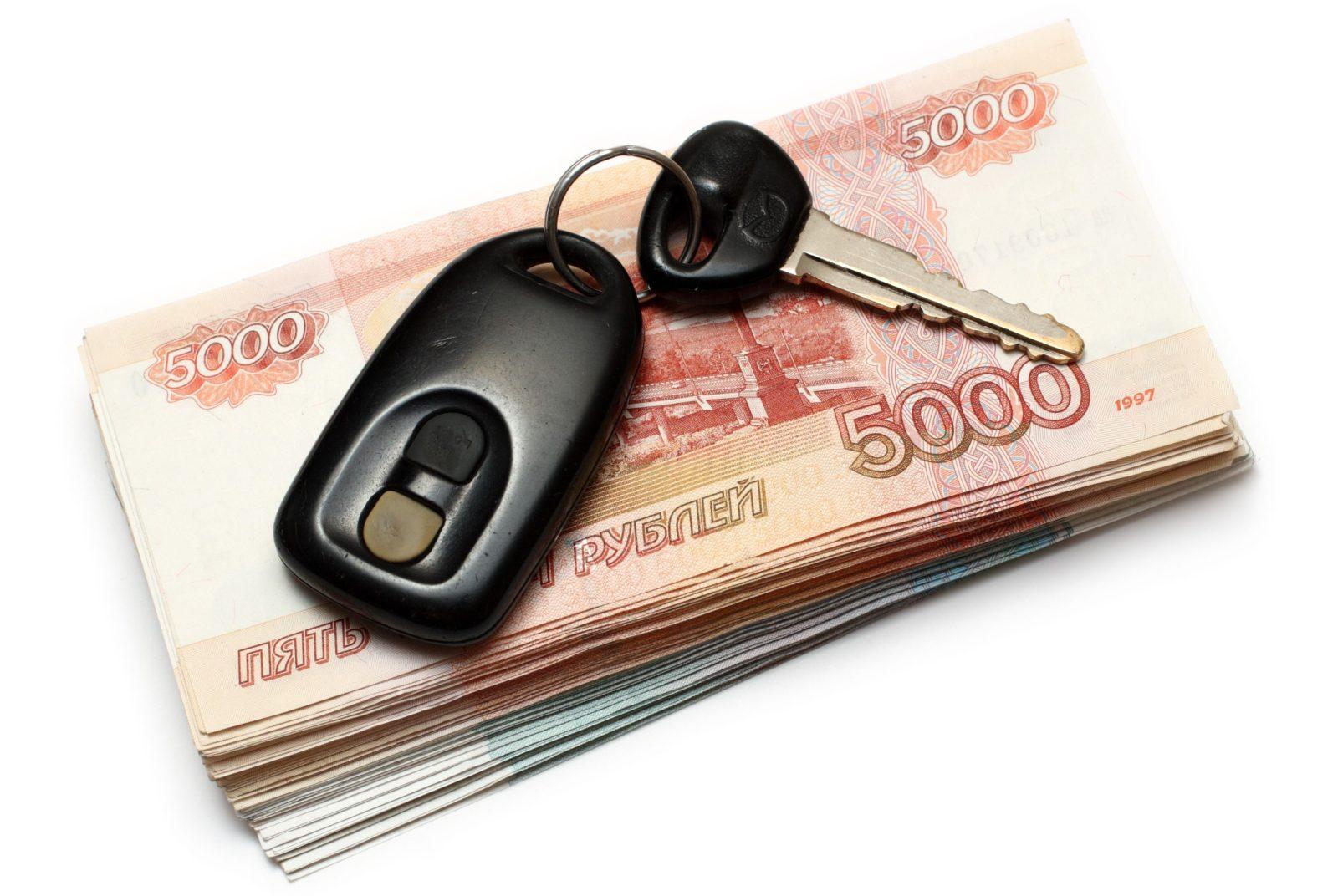 Как быстро продать б/у автомобиль