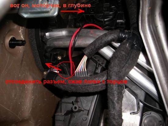 Не работает вентилятор печки Renault Megan 2
