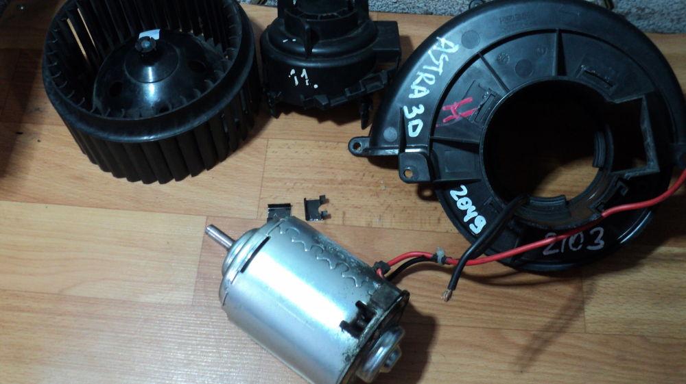 Что предпринять, когда не работает вентилятор отопителя Opel Astra H