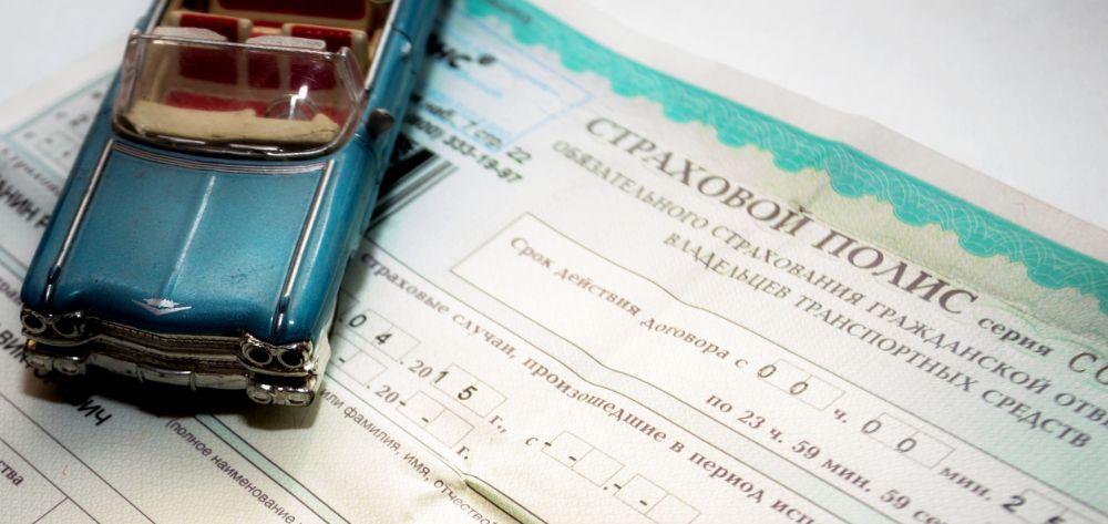 Какая ответственность предусмотрена для автовладельца за поддельный нелегальный полис ОСАГО