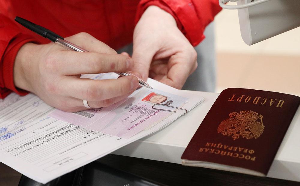Каким образом получать водительское удостоверение в РФ через военкомат