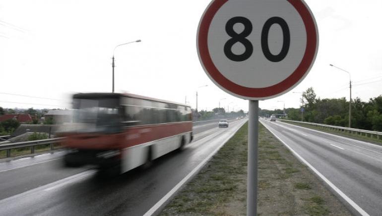 На сколько можно превысить ограничение максимальной скорости на знаке