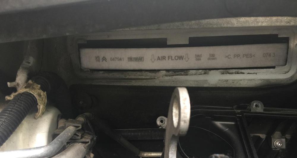 Самостоятельная замена салонного фильтра Citroen C4