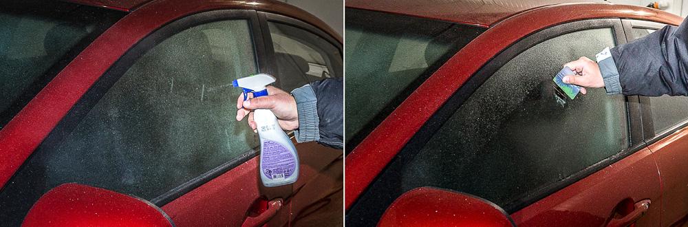 Средства и методы борьбы с наледью на стёклах авто