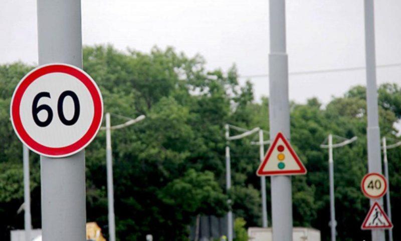Когда будет введен штраф за превышение скорости на 10 км/ч