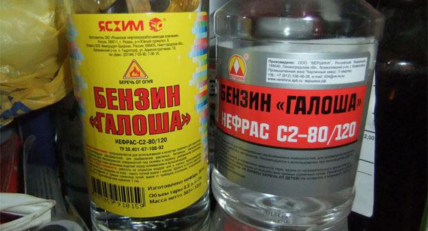 Бензин «Калоша». Свойства и области применения