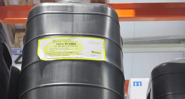 Масло М8ДМ. Характеристики и производители