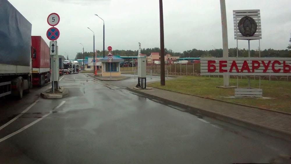 Особенности пересечения границы Беларуси на автомобиле