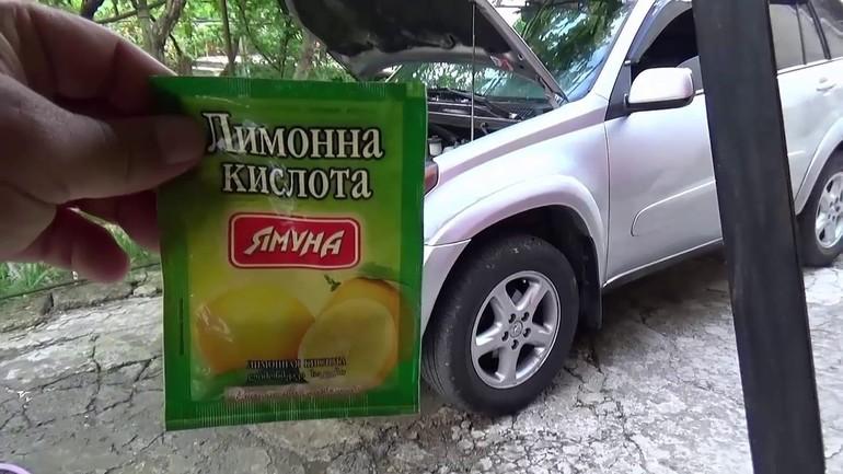 Способы полезного применения лимонной кислоты в автомобиле