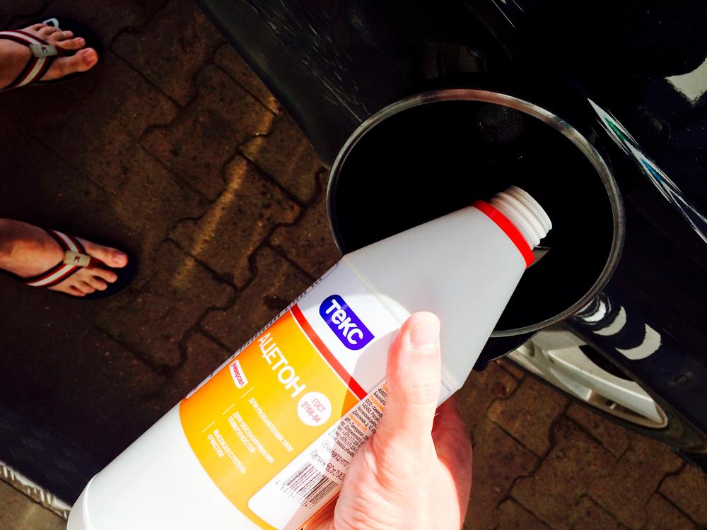 Зачем в бензин добавляют ацетон и что это даёт