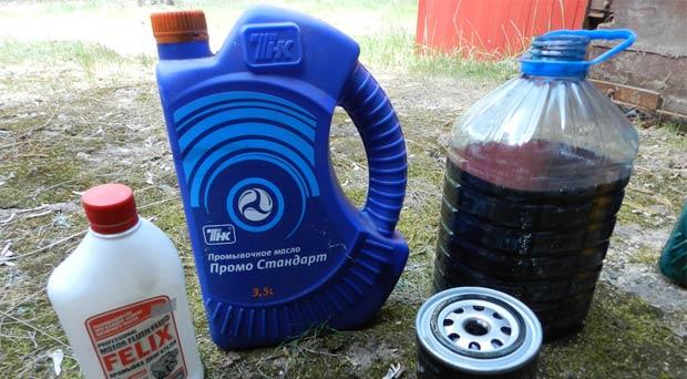 Промывочное масло для двигателя. Промывать или нет?