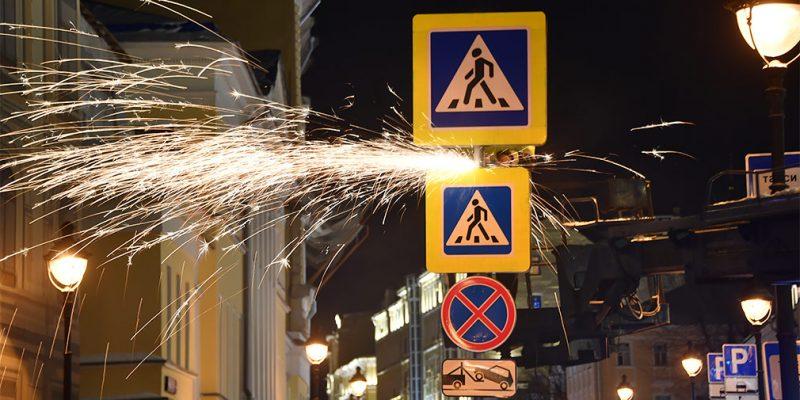Дорожные знаки станут меньше с 1 мая