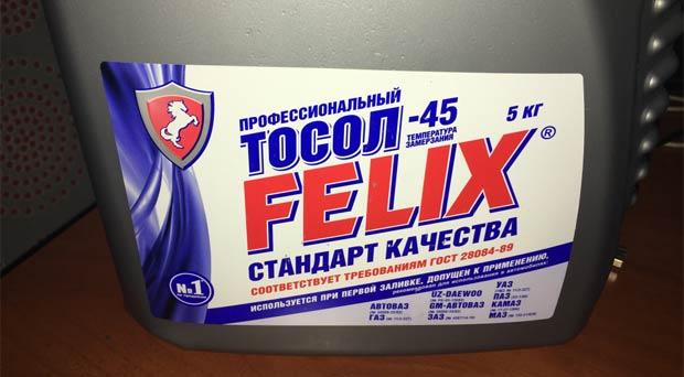 Тосолы Felix. Стандарт качества по приемлемой цене