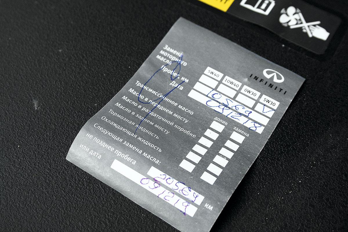 Infiniti QX50 2018 года: отзыв владельца и затраты при пробеге 6500 км