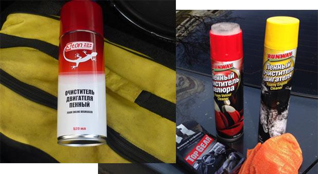 Выбираем лучшее средство для чистки двигателя