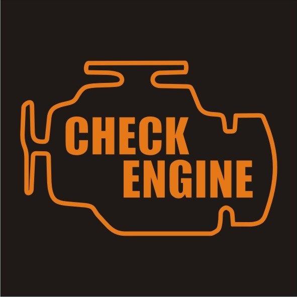 Почему горит Check Engine и что с этим делать