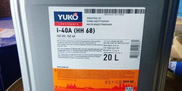 Масла индустриальные И-40А: характеристики и цены