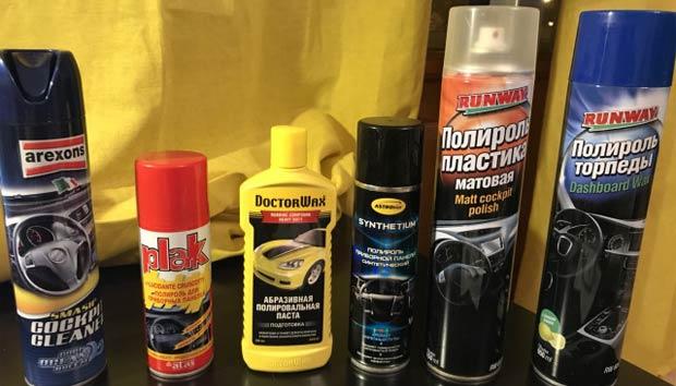 Как выбрать реставратор пластика автомобиля?