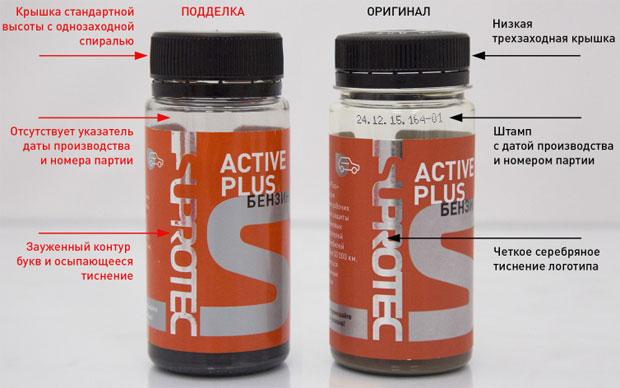 Suprotec Active Plus. Верим в инновации!