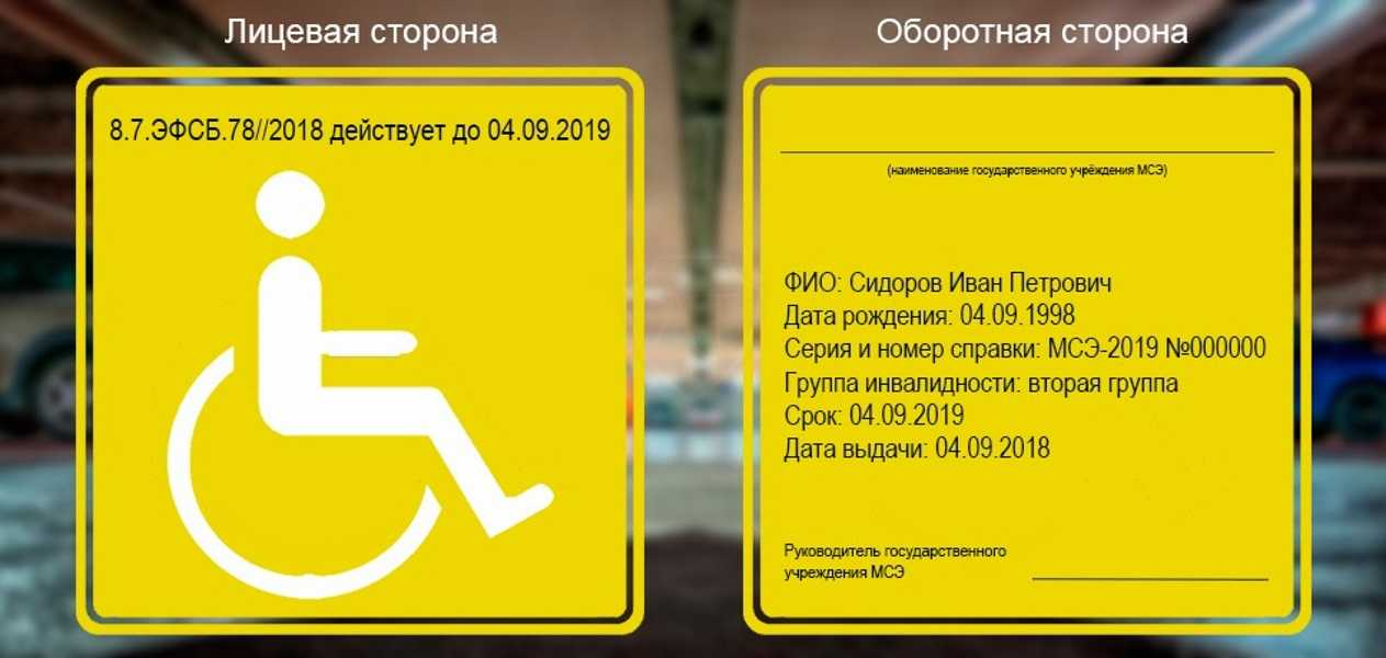 Новые правила ПДД с 1 января 2019 года: страховка, знаки «шипы» и «инвалид», ДТП