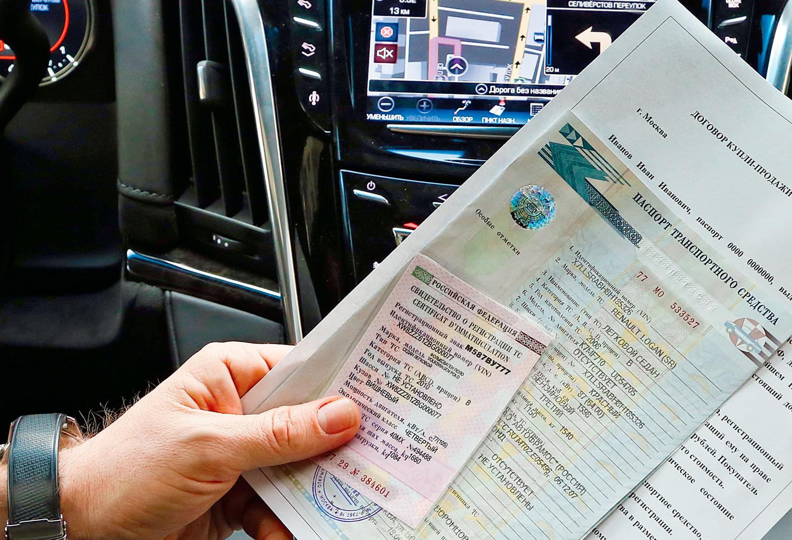 Купить бу авто в кредит: подробная инструкция