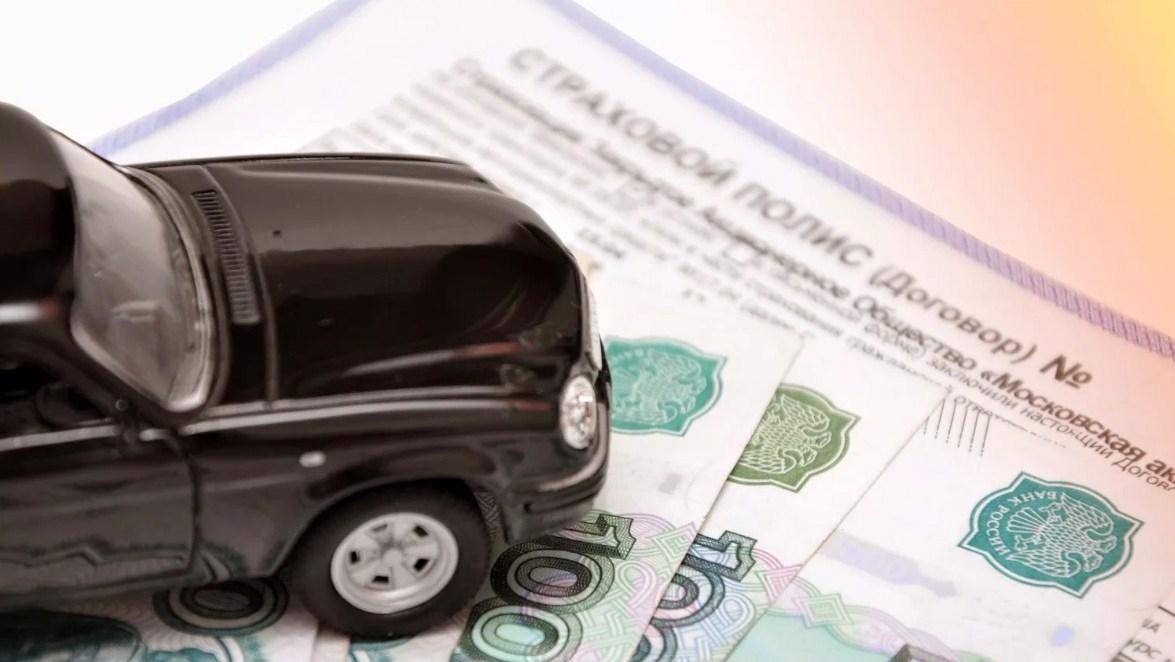 Порядок выплат по КАСКО, пошаговая инструкция как получить деньги.