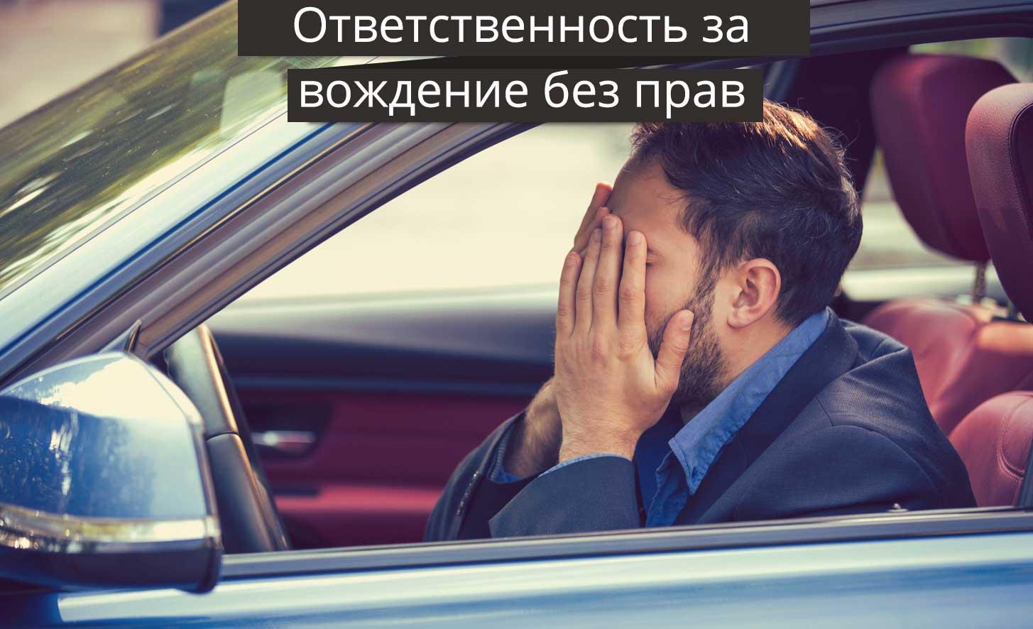 Единственный штраф ГИБДД в размере 15000 рублей