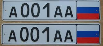 Правда ли, что за утерю номерного знака лишают прав?